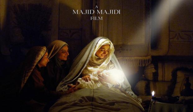 """""""Hz. Muhammed: Allahın Elçisi"""" filminin galası yapıldı"""