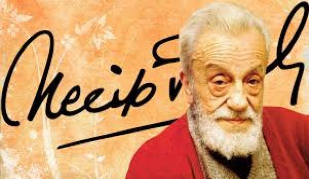 """""""Necip Fazıl Ödülleri"""" 10 Aralıkta sahiplerini bulacak"""