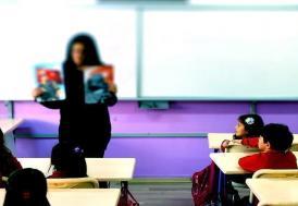 Yüz yüze eğitim, anasınıfı ve ilkokul 1'inci sınıflarda başladı