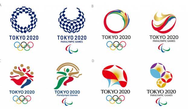 Japonyanın olimpiyat bütçesi belirlendi