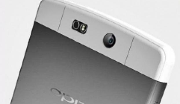 Oppo N3ün döner kamerasından ilk görüntü geldi