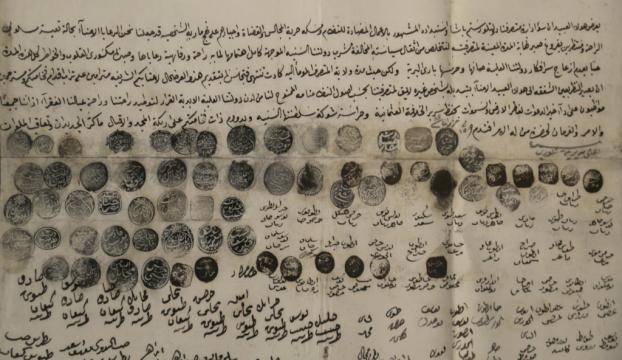 Lübnanda Osmanlı arşivi sergisi