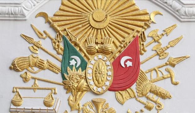 Osmanlı hanedan reisi Osmanoğlu vefat etti