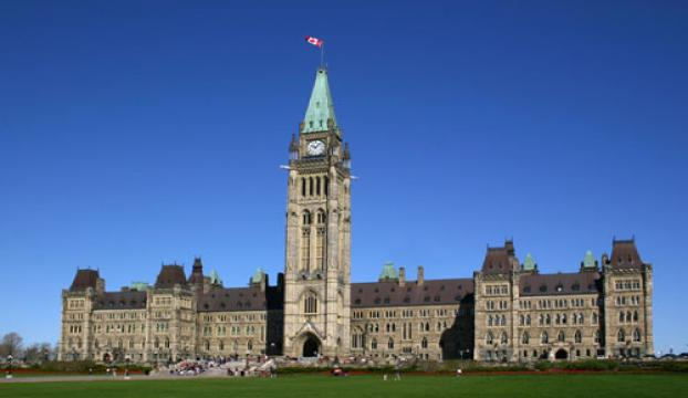 Ottawa silahli saldırı düzenleyen kişinin kimliği açıklandı