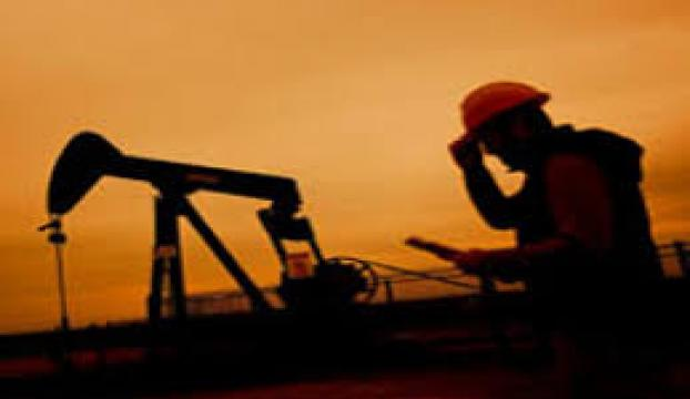Brent petrolün varili 39,97 dolar