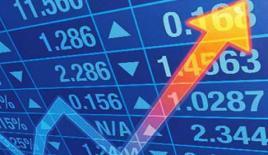 Piyasalarda bugün - 27 Mart 2017