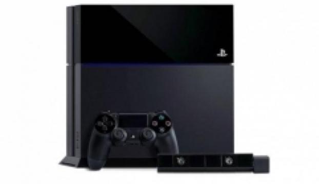 Playstation 4 kullanıcılarına yeni bir sistem