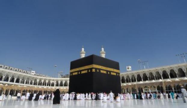 Ramazan ayına özel tur programları