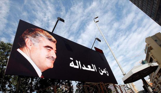 BMye bağlı mahkeme, Hariri suikastında Hizbullah ile ilişkili 4 Lübnanlıya suçlama yöneltti