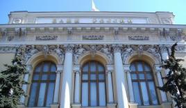 Rus Merkez Bankası faizde indirim yaptı!