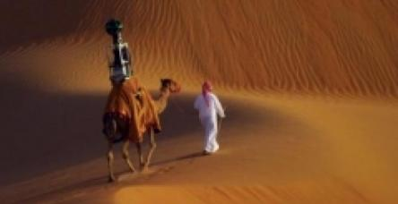 Google Street View Arap çöllerinde