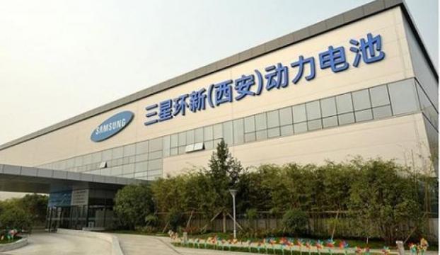 Samsungun yanan pilleri, üretildiği fabrikayı da yaktı!