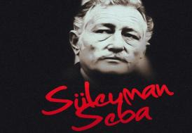 Türkiye Futbol Federasyonu, Süleyman Seba'yı andı