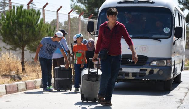 Suriye konferasından 4,4 milyar dolarlık yardım taahhüdü çıktı