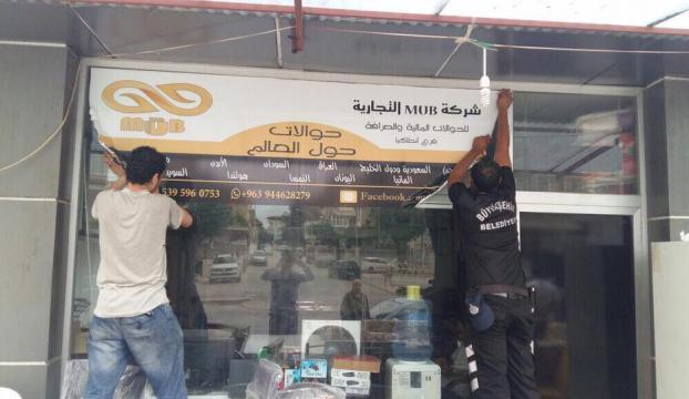Hatayda Arapça tabelalar kaldırılıyor