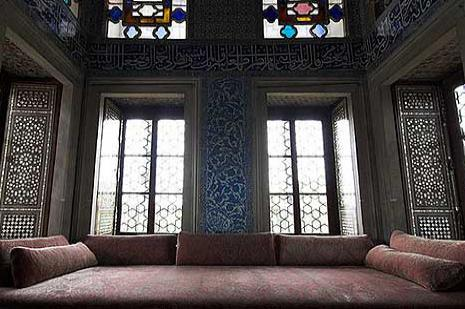 524 yıllık Kur'an-ı Kerim Topkapı Sarayı'na iade edildi