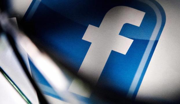 Facebookun gizli servisi devrede