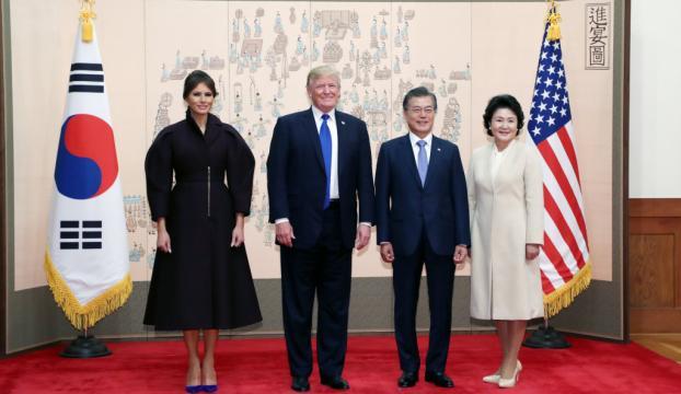 ABD Başkanı Trump Güney Korede