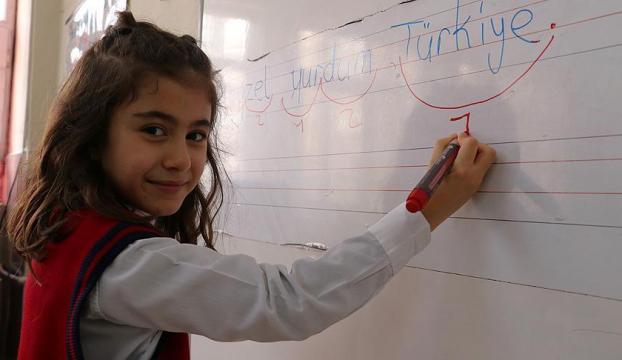 """Elazığlı öğrencinin """"Türkiye"""" hassasiyeti"""