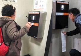 Örneği yok! Çin'de Yüz tanıma sistemi ile tuvalet kağıdı!