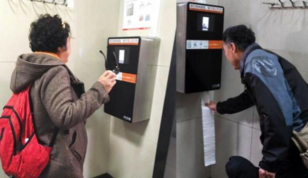 Örneği yok! Çinde Yüz tanıma sistemi ile tuvalet kağıdı!