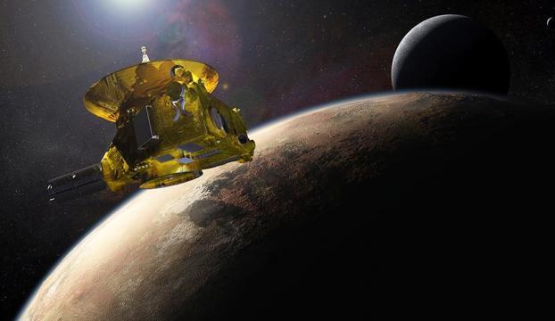 NASAdan Güneş Sisteminde yeni keşif