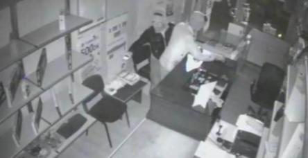testŞaşkın Hırsızlar