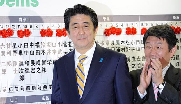 Japonyada seçimi sonucu belli oldu