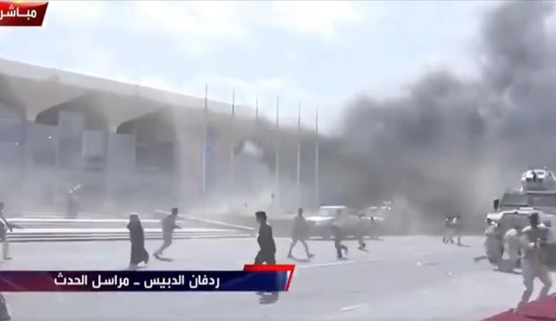 Yemende Aden Havalimanında patlama!