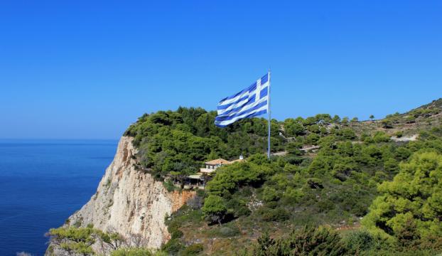 Yunanistanın borçları hafifletildi