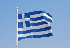 Dışişlerinden Yunanistan'a kınama