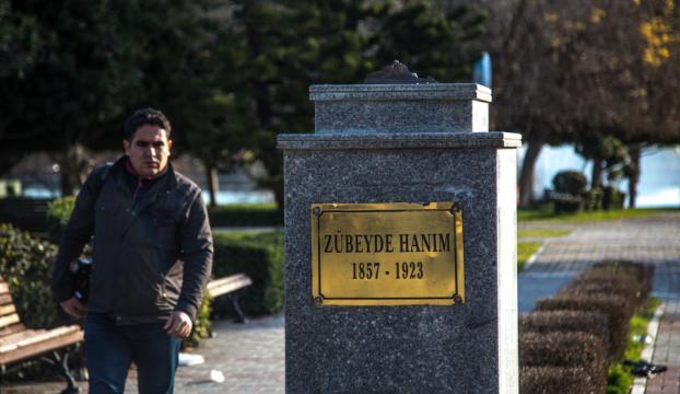 Adanada Zübeyde Hanım Anıtı tahrip edildi